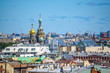 Russia. Saint-Petersburg. The dome of the Church of the spilled Blood from the height of St. Isaac's Cathedral