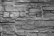 stone wall texture / stone pattern stone wall texture