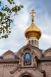 Leinwanddruck Bild - Russian Orthodox Church