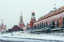 Winter View Of The Kremlin And Lenin's Mausoleum On Red Square In The Center Of Moscow, The Capital Of Russia Attractions