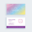 Modern business card template colorful watercolor