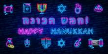 Happy Hanukkah Holiday Greetin...