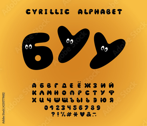 Alphabet ghost design, cartoon style Canvas Print