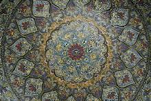 Arabic Inscription, Mosaic, Mo...