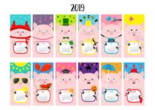 Pig Vertical Monthly Calendar ...