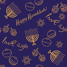 Jewish Holiday Hanukkah Seamle...