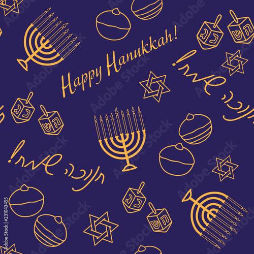 Jewish holiday Hanukkah seamless pattern with Hanukkah menorah, dreidels, star of David and donuts.Vector background for wallpaper, greeting card and ...