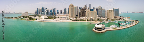 Photo  The skyline of Doha, Qatar