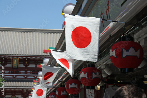 Foto op Canvas Japan Japon
