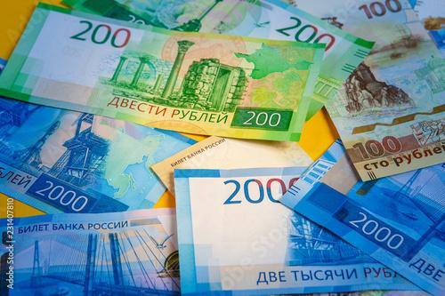 Fotografía  Money of Russia