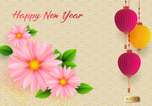 Happy Chinese New Year. Banner...
