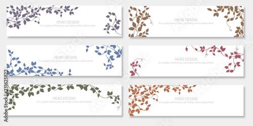 Fototapeta 植物のヘッダーデザイン, obraz