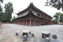 Zhang Ye Jinzhou.would In Gansu Province