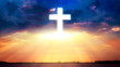 canvas print picture -  Bright cross over clouds . Church . Religion background . Paradise heaven . Light in sky . Cosmic healing energy .  Light at the end of a tunnel  .  Journey of the Soul  . God's cross