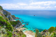 Cape Capo Vaticano aerial panoramic view, Calabria, Southern Italy