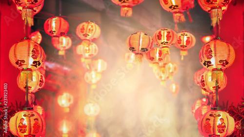Foto op Plexiglas China Chinese new year lanterns in china town.