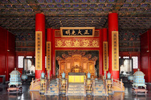 Chinese Emperor's Throne In Fo...