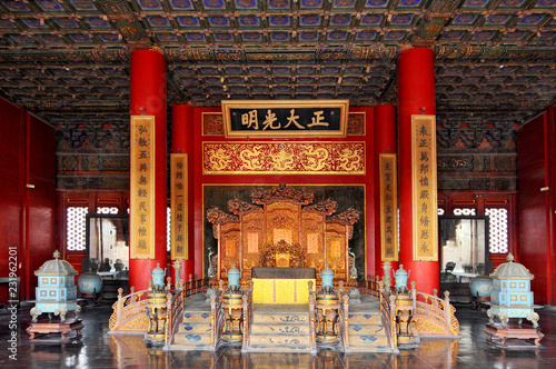 Chinese emperor's throne in Forbidden City, Beijing China. Canvas Print