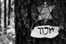 "Hebrew Inscription ""yizkor"", R..."