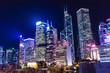 HONG KONG, CHINA, 15 JANUARY 2018: Skyline from Victoria Harbor at night