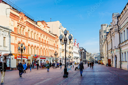 Photo Stands Asian Famous Place Moscow, Russia, Morning on Arbat street. Arbat street is an old, very popular pedestrian street in one of the historical districts of Moscow.