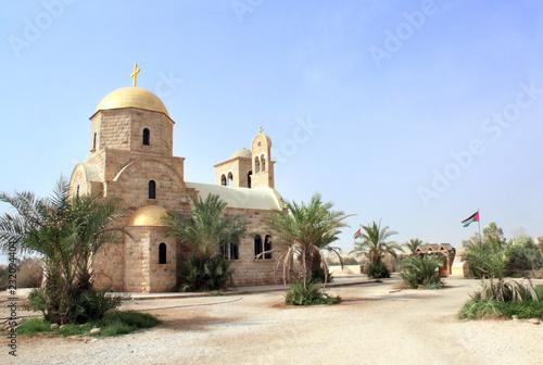 Church of St. John the Baptist on Jordan River, Jordan Canvas Print