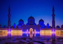 Sheikh Zayed Grand Mosque In A...
