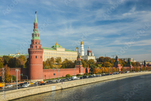 In de dag Moskou Moscow Kremlin from the embankment.