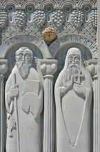 Detail Of The Holy Trinity Cathedral (Tsminda Sameba) Of Tbilisi. Georgia, Caucasus