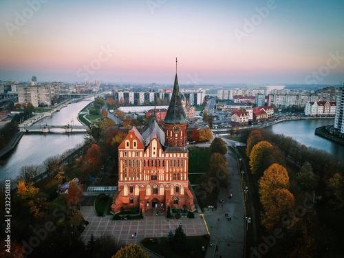 Cuadros en Lienzo  Kaliningrad, cathedral.