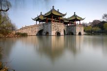 YANGZHON, JIANGSU/CHINA-APR 9:...