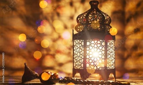 Fotografija Islamic.
