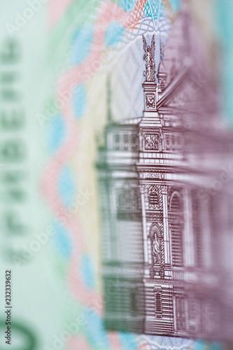 Fotografía  New banknote denomination of 20 UAH. Ukrainian money close up.
