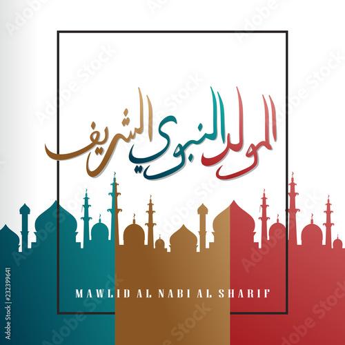 Download 106+ Background Banner Mawlid Gratis Terbaru
