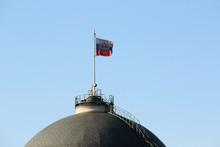 Kremlin Senate, Moscow