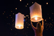 Floating lanterns Festival