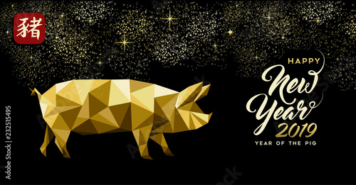 Fotografía  Chinese New Year 2019 low poly gold pig card