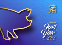 Chinese New Year Of Pig 2019 Blue Greeting Card