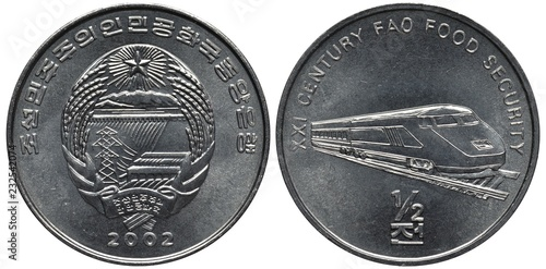 Fotografia  North Korea Korean aluminum coin 1/2 half won 2002, subject Food security, arms,