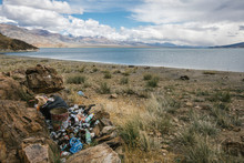 Polluted Terrain In Beautiful ...