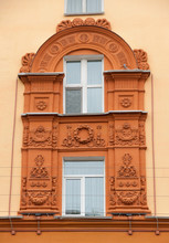 Facade Framing Window Of Old Brick House, Smolensk, Russia