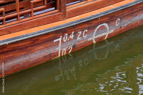 Fotografía  waterline on wooden board