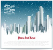 Vector Christmas card with winter city and big buildings. City downtown in snowy day.