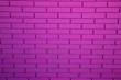 Lila angestrichene Mauer