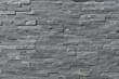 Decorative wall spliced with stone strips