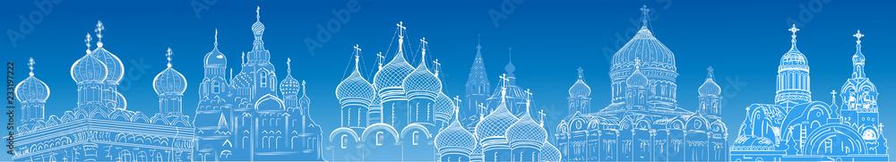 Fototapety, obrazy: blue strip from orthodox church silhouettes