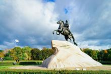 Bronze Horseman In Saint Petersburg