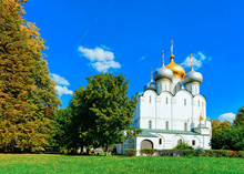 Cathedral Of Our Lady Of Smolensk In Novodevichy Convent Moscow