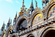 canvas print picture - St Mark's Basilica Facade Fragment 1