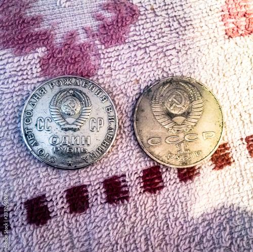 Fotografía  Commemorative Soviet ruble in honor of the centenary of Vladimir Lenin